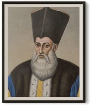 Αλέξανδρος Ι. Υψηλάντης