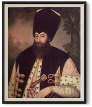 Κωνσταντίνος Α. Υψηλάντης